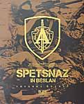 Spetsnaz In Beslan