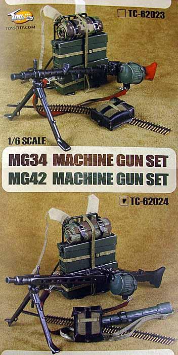 TCT62024 - MG42 Machine Gun Accessory Set
