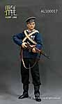 Soviet Red Navy Equipment Set -AL100017