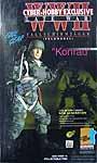 Cyber Hobby: Konrad