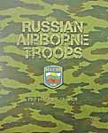 Russian Airborne Troops PKP Machine Gunner