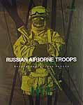 Russian Airborne Troops VDV in Crimea
