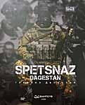 Spetsnaz In Dagestan