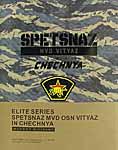Spetsnaz MVD OSN Vityaz in Chechnya