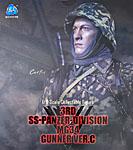 Curtis: 3rd SS Panzer Division MG34 Gunner