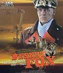Erwin Rommel: Desert Fox