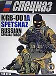 Spetsnaz KGB 001A
