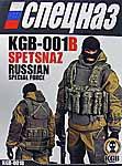 Spetsnaz KGB 001B