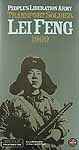 Lei Feng: PLA Transport Soldier