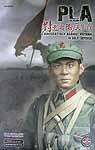 PLA: Counterattack Against Vietnam