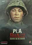 PLA: Counterattack Against Vietnam in Self-Defense v2