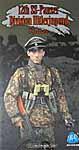 Rainer: 12th SS-Panzer Division Hitlerjugen (Regular)