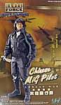 Wang Hai: Chinese MiG Pilot